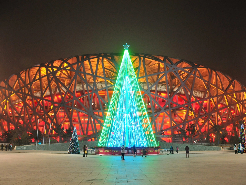Christmas Eve Festivities Celebrated In China